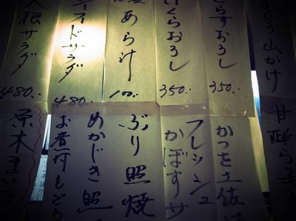 ryo-kan2011.JPG
