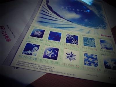 snow stamp.JPG