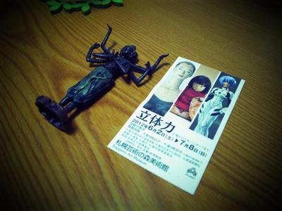 R0014016.JPG