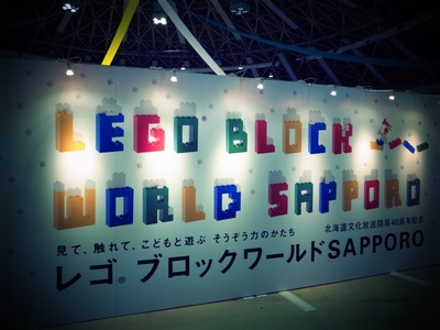 lego blockworld sign board.JPG